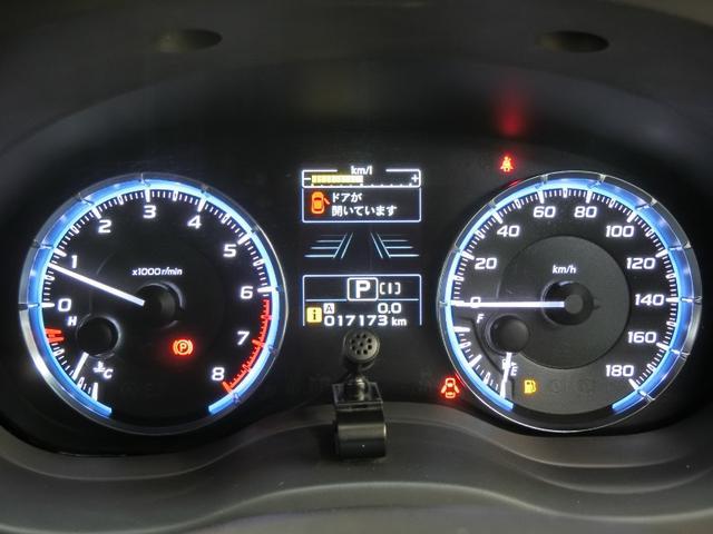 1.6GTアイサイト プラウドエディション アドバンスドセーフティパッケージ アイサイト BSM アダプティブクルーズコントロール LEDヘッドライト パナソニック地デジメモリーナビ バックカメラ 純正17インチアルミホイール 禁煙車(28枚目)