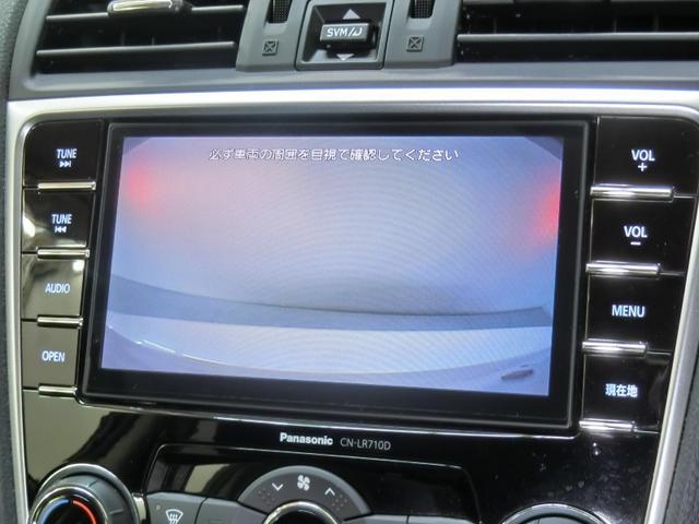 1.6GTアイサイト プラウドエディション アドバンスドセーフティパッケージ アイサイト BSM アダプティブクルーズコントロール LEDヘッドライト パナソニック地デジメモリーナビ バックカメラ 純正17インチアルミホイール 禁煙車(30枚目)