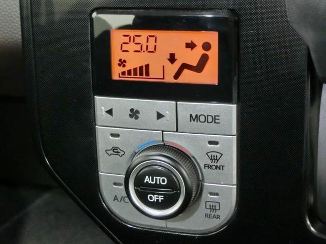 G S スマートアシストIII 衝突被害軽減ブレーキ 車線逸脱警報 ハイビームアシスト 純正地デジメモリーナビ ドライブレコーダー パノラマモニター LEDヘッドライト ETC クルーズコントロール(13枚目)