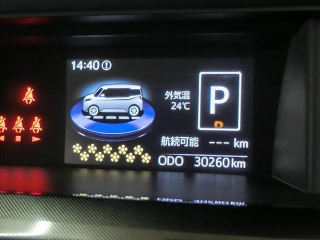 G S スマートアシストIII 衝突被害軽減ブレーキ 車線逸脱警報 ハイビームアシスト 純正地デジメモリーナビ ドライブレコーダー パノラマモニター LEDヘッドライト ETC クルーズコントロール(18枚目)