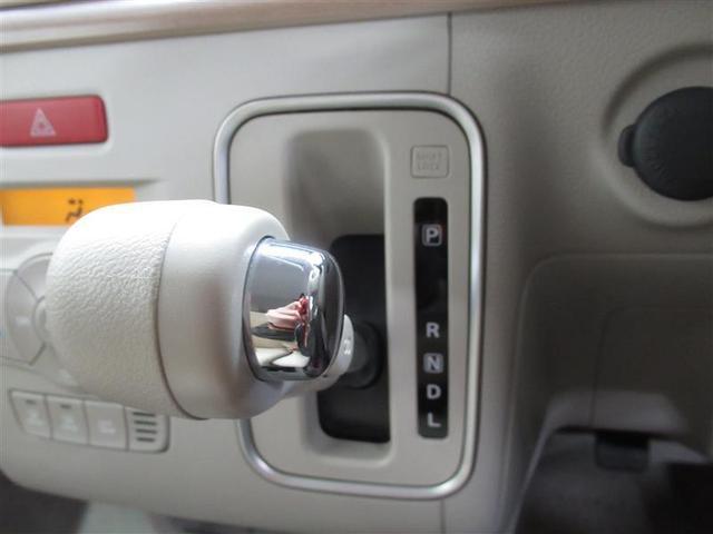 X レーダーブレーキサポート アイドリングストップ スマートキー ケンウッドメモリーナビ シートヒーター HIDヘッドライト ETC 純正アルミホイール ベンチシート 盗難防止機能 禁煙車(34枚目)