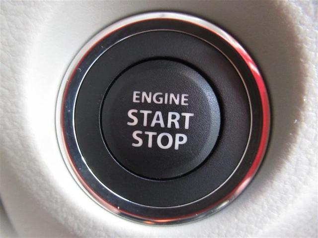 X レーダーブレーキサポート アイドリングストップ スマートキー ケンウッドメモリーナビ シートヒーター HIDヘッドライト ETC 純正アルミホイール ベンチシート 盗難防止機能 禁煙車(37枚目)
