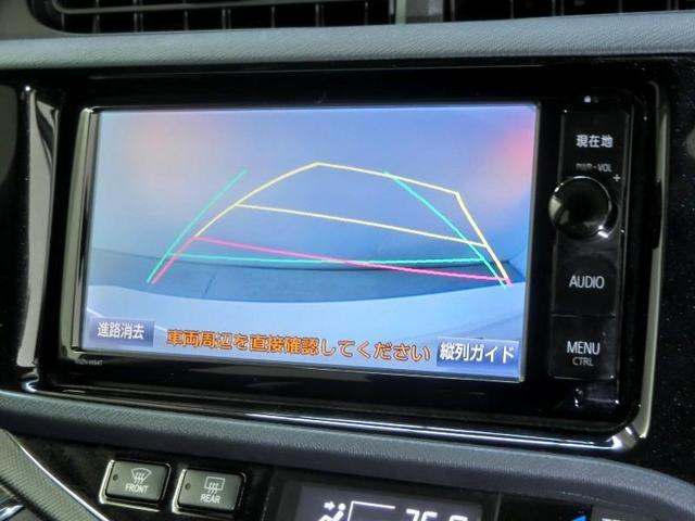 G G's トヨタセーフティセンス 純正地デジメモリーナビ バックカメラ LEDヘッドライト 純正17インチアルミホイール クルーズコントロール ETC スマートキー ワンオーナー 禁煙車(14枚目)