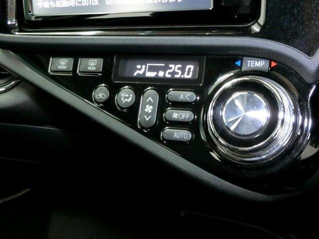 G G's トヨタセーフティセンス 純正地デジメモリーナビ バックカメラ LEDヘッドライト 純正17インチアルミホイール クルーズコントロール ETC スマートキー ワンオーナー 禁煙車(17枚目)