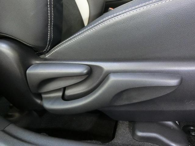 G G's トヨタセーフティセンス 純正地デジメモリーナビ バックカメラ LEDヘッドライト 純正17インチアルミホイール クルーズコントロール ETC スマートキー ワンオーナー 禁煙車(28枚目)
