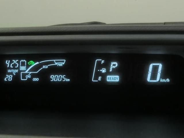 G G's トヨタセーフティセンス 純正地デジメモリーナビ バックカメラ LEDヘッドライト 純正17インチアルミホイール クルーズコントロール ETC スマートキー ワンオーナー 禁煙車(31枚目)