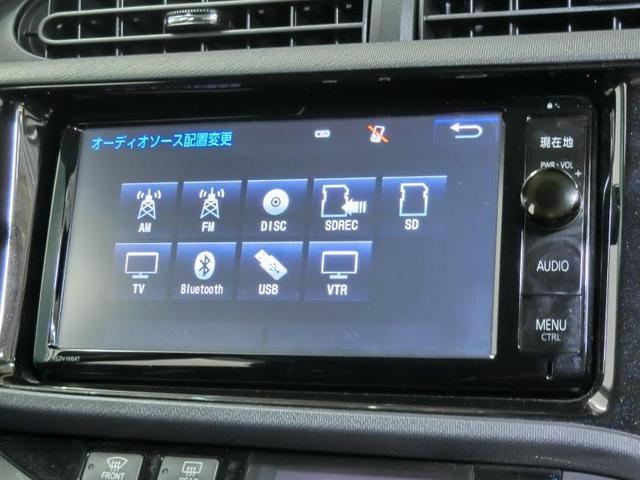 G G's トヨタセーフティセンス 純正地デジメモリーナビ バックカメラ LEDヘッドライト 純正17インチアルミホイール クルーズコントロール ETC スマートキー ワンオーナー 禁煙車(36枚目)