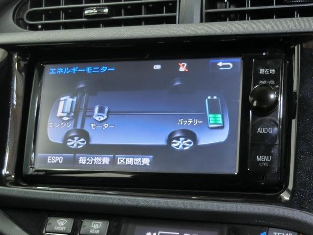 G G's トヨタセーフティセンス 純正地デジメモリーナビ バックカメラ LEDヘッドライト 純正17インチアルミホイール クルーズコントロール ETC スマートキー ワンオーナー 禁煙車(37枚目)