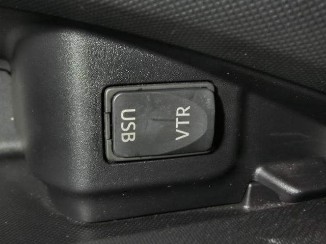 G G's トヨタセーフティセンス 純正地デジメモリーナビ バックカメラ LEDヘッドライト 純正17インチアルミホイール クルーズコントロール ETC スマートキー ワンオーナー 禁煙車(38枚目)