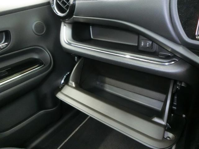 G G's トヨタセーフティセンス 純正地デジメモリーナビ バックカメラ LEDヘッドライト 純正17インチアルミホイール クルーズコントロール ETC スマートキー ワンオーナー 禁煙車(41枚目)