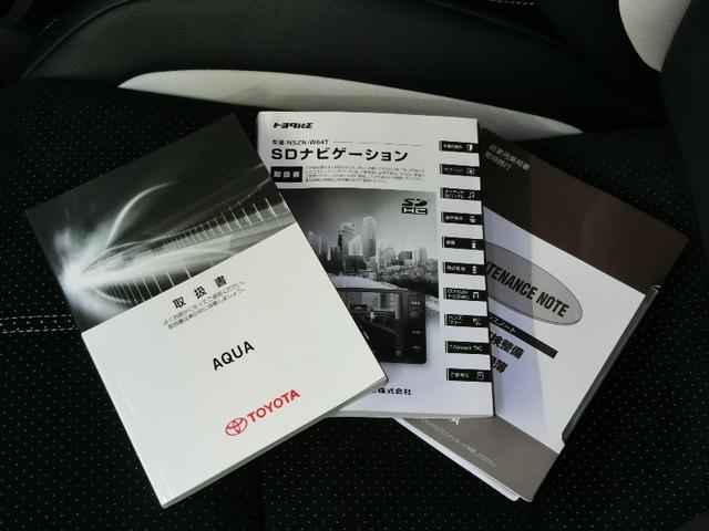 G G's トヨタセーフティセンス 純正地デジメモリーナビ バックカメラ LEDヘッドライト 純正17インチアルミホイール クルーズコントロール ETC スマートキー ワンオーナー 禁煙車(46枚目)