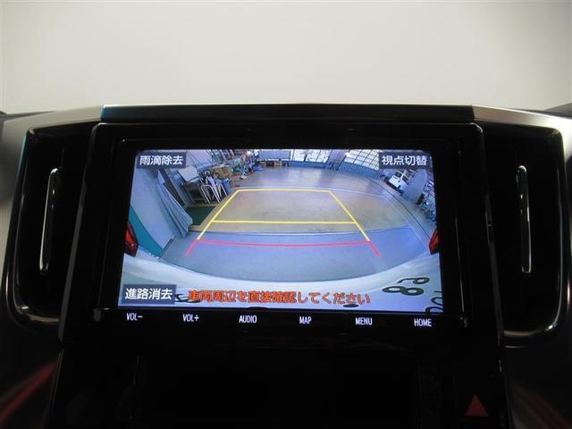 2.5S Cパッケージ ワンオーナー 電動シート 安全装備 衝突被害軽減システム 横滑り防止機能 ABS エアバッグ オートクルーズコントロール 盗難防止装置 バックカメラ 後席モニター ETC ミュージックプレイヤー接続可(13枚目)