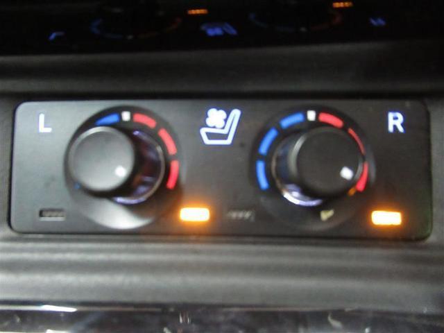 2.5S Cパッケージ ワンオーナー 電動シート 安全装備 衝突被害軽減システム 横滑り防止機能 ABS エアバッグ オートクルーズコントロール 盗難防止装置 バックカメラ 後席モニター ETC ミュージックプレイヤー接続可(15枚目)
