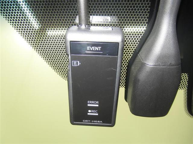 2.5S Cパッケージ ワンオーナー 電動シート 安全装備 衝突被害軽減システム 横滑り防止機能 ABS エアバッグ オートクルーズコントロール 盗難防止装置 バックカメラ 後席モニター ETC ミュージックプレイヤー接続可(18枚目)