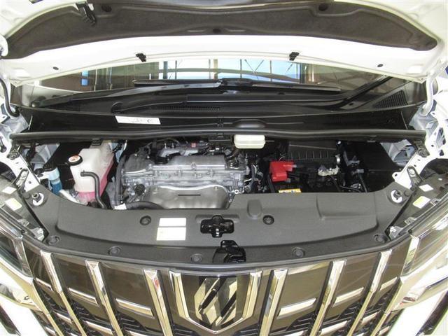 2.5S Cパッケージ ワンオーナー 電動シート 安全装備 衝突被害軽減システム 横滑り防止機能 ABS エアバッグ オートクルーズコントロール 盗難防止装置 バックカメラ 後席モニター ETC ミュージックプレイヤー接続可(21枚目)