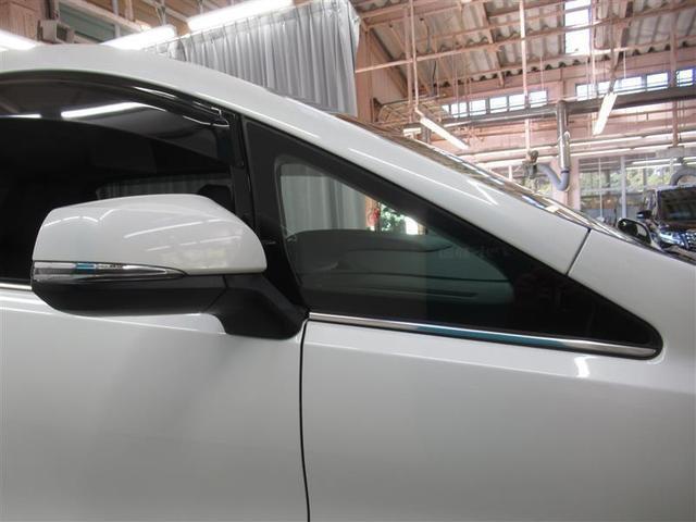 2.5S Cパッケージ ワンオーナー 電動シート 安全装備 衝突被害軽減システム 横滑り防止機能 ABS エアバッグ オートクルーズコントロール 盗難防止装置 バックカメラ 後席モニター ETC ミュージックプレイヤー接続可(24枚目)