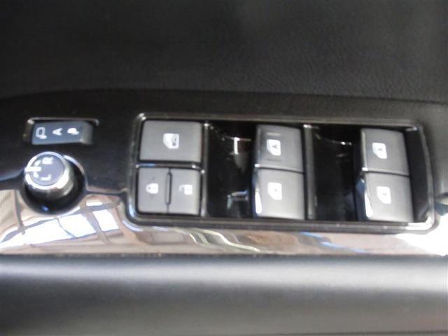 2.5S Cパッケージ ワンオーナー 電動シート 安全装備 衝突被害軽減システム 横滑り防止機能 ABS エアバッグ オートクルーズコントロール 盗難防止装置 バックカメラ 後席モニター ETC ミュージックプレイヤー接続可(27枚目)