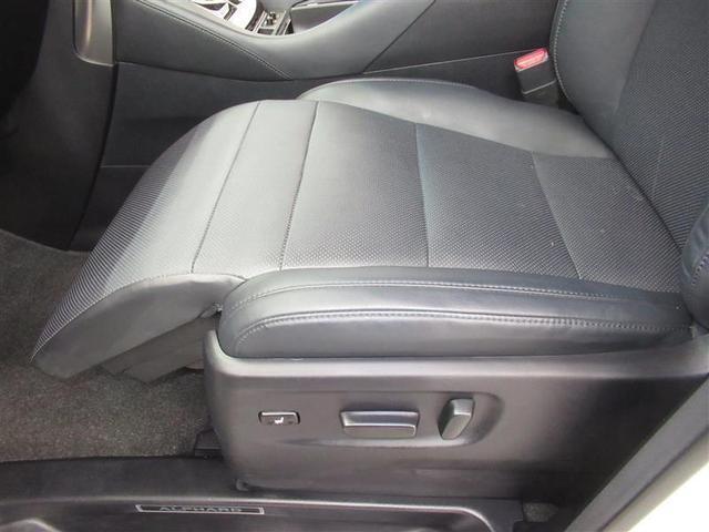 2.5S Cパッケージ ワンオーナー 電動シート 安全装備 衝突被害軽減システム 横滑り防止機能 ABS エアバッグ オートクルーズコントロール 盗難防止装置 バックカメラ 後席モニター ETC ミュージックプレイヤー接続可(28枚目)