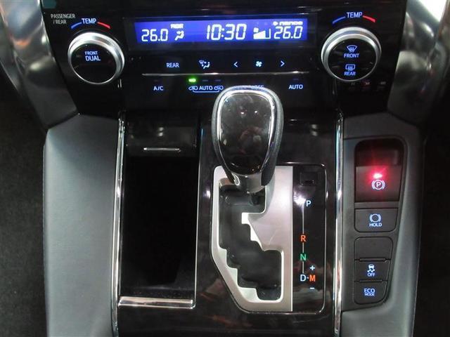 2.5S Cパッケージ ワンオーナー 電動シート 安全装備 衝突被害軽減システム 横滑り防止機能 ABS エアバッグ オートクルーズコントロール 盗難防止装置 バックカメラ 後席モニター ETC ミュージックプレイヤー接続可(34枚目)