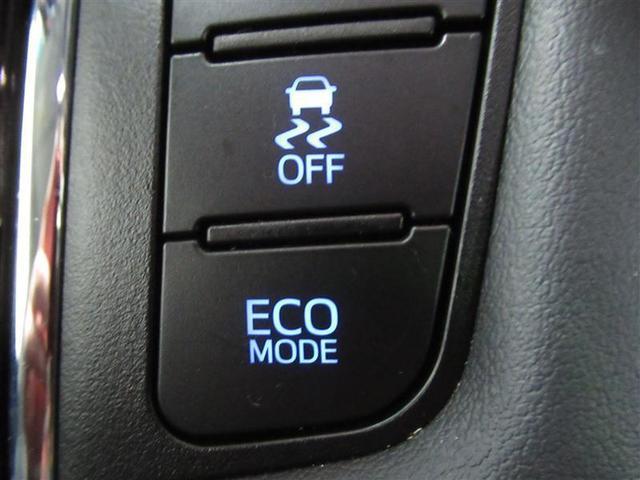 2.5S Cパッケージ ワンオーナー 電動シート 安全装備 衝突被害軽減システム 横滑り防止機能 ABS エアバッグ オートクルーズコントロール 盗難防止装置 バックカメラ 後席モニター ETC ミュージックプレイヤー接続可(35枚目)