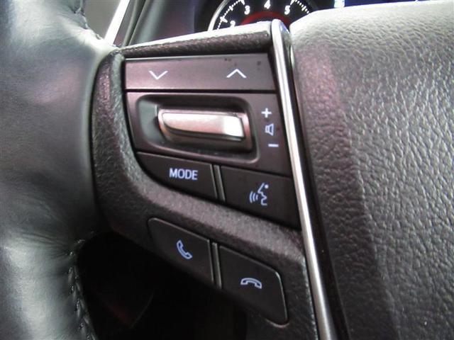 2.5S Cパッケージ ワンオーナー 電動シート 安全装備 衝突被害軽減システム 横滑り防止機能 ABS エアバッグ オートクルーズコントロール 盗難防止装置 バックカメラ 後席モニター ETC ミュージックプレイヤー接続可(39枚目)