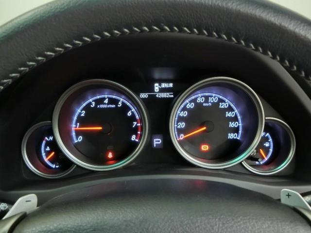 トヨタ マークX 250G Sパッケージ 純正ナビ HID ワンオーナー