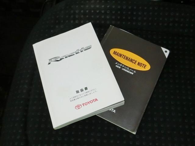 G Lパッケージ CD・MD ワンオーナー タイヤ新品(20枚目)