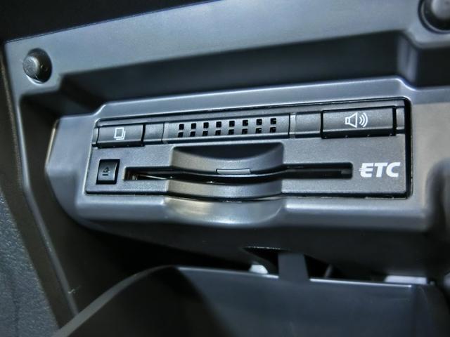 高速道路料金の割引が使え料金所もスムーズに通過できて快適なETCを装備