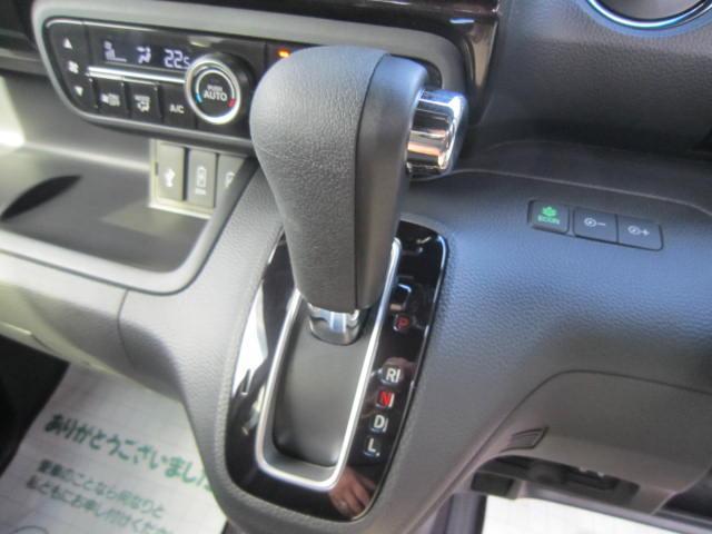 「ホンダ」「N-BOXカスタム」「コンパクトカー」「静岡県」の中古車24