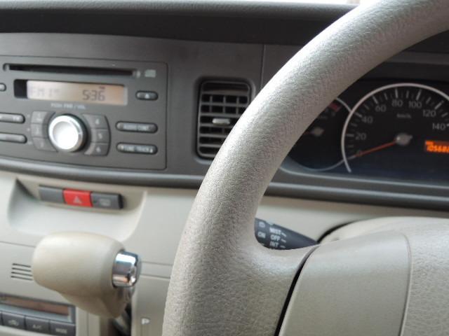 人気の後期アトレーワゴン!パールホワイト!専用エアクステリア&AW!ディスチャージヘッドライト・キーレス・両側スライドドア・純正CDデッキ!タイミングチェーン式エンジン!