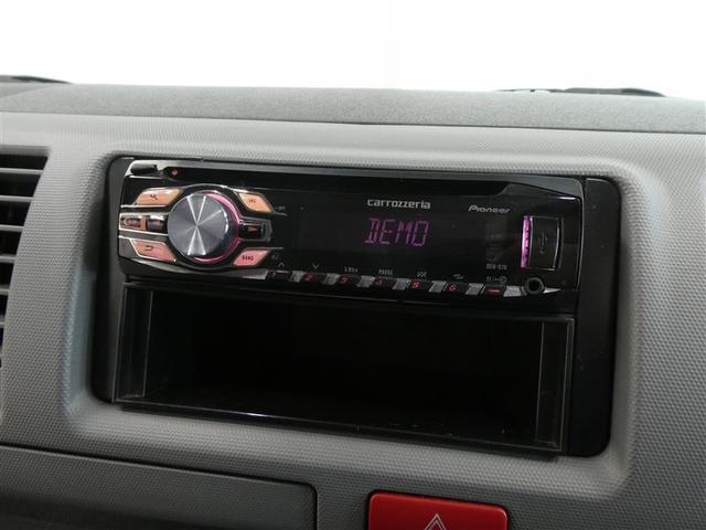 ロングDX GLパッケージ キーレスエントリー CD再生付き ETC AC100V100W電源 ワンオーナー車ベンチシート マニュアルエアコン リアヒーター付き ABS付き シングルエアバッグ付(7枚目)