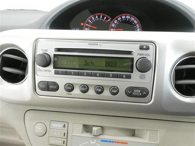 130i キーレスエントリー 片側電動スライドドア CD再生付き ワンオーナー車 ウォークスルー マニュアルエアコン ABS付き エアバッグ付き パワステ パワーウィンドウ(7枚目)