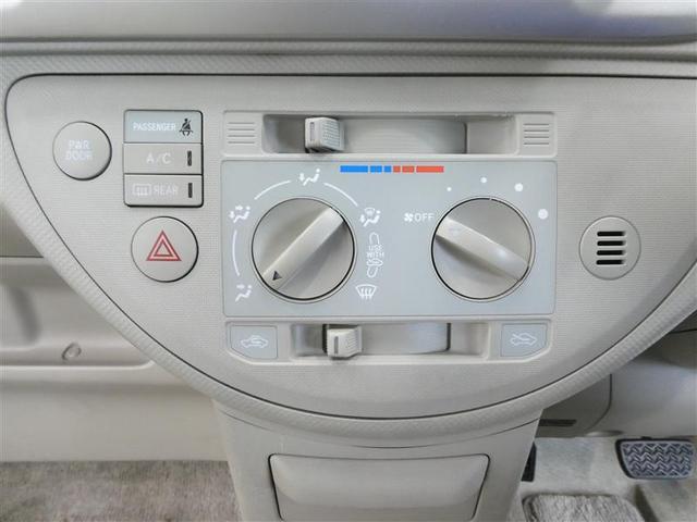 130i キーレスエントリー 片側電動スライドドア CD再生付き ワンオーナー車 ウォークスルー マニュアルエアコン ABS付き エアバッグ付き パワステ パワーウィンドウ(8枚目)