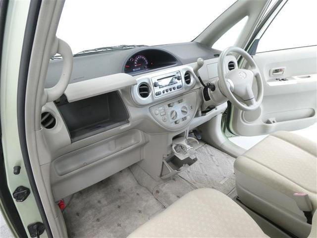 130i キーレスエントリー 片側電動スライドドア CD再生付き ワンオーナー車 ウォークスルー マニュアルエアコン ABS付き エアバッグ付き パワステ パワーウィンドウ(11枚目)