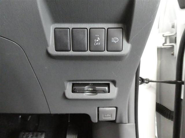 S スマートキー LEDヘッドライト フルセグHDDナビ バックモニター ETC ワンオーナー車 リアスポイラー付き 純正アルミホイール CD/DVD再生機能付き オートエアコン 横滑り防止装置付き(10枚目)