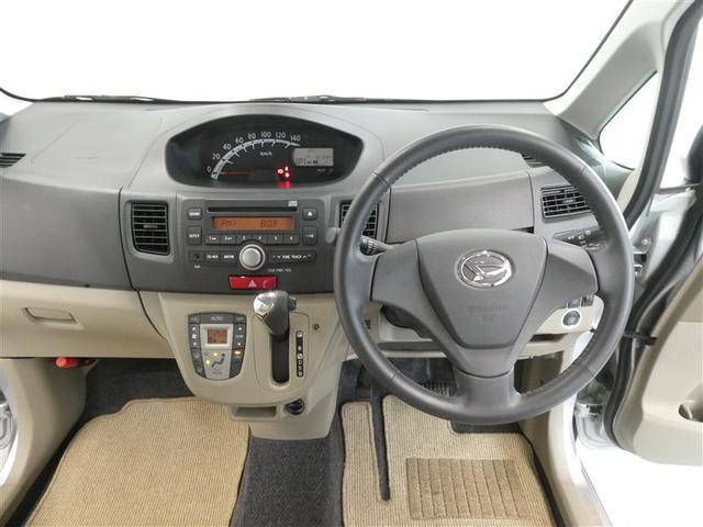 X ベンチシート スマートキー CD再生付き オートエアコン アイドリングストップ 純正アルミホイール ABS付き エアバッグ付き パワステ パワーウィンドウ(4枚目)