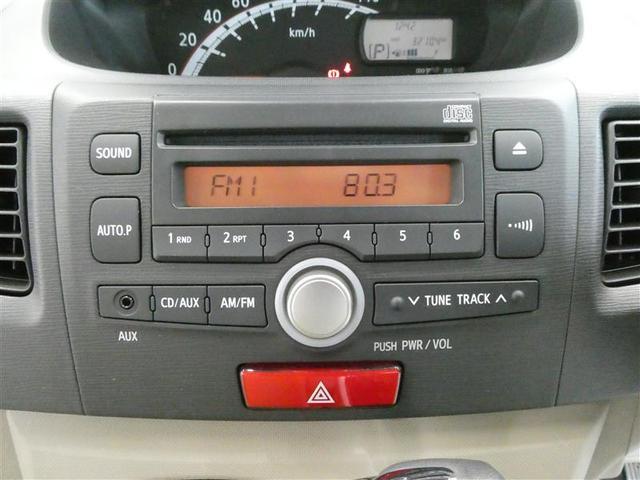 X ベンチシート スマートキー CD再生付き オートエアコン アイドリングストップ 純正アルミホイール ABS付き エアバッグ付き パワステ パワーウィンドウ(6枚目)