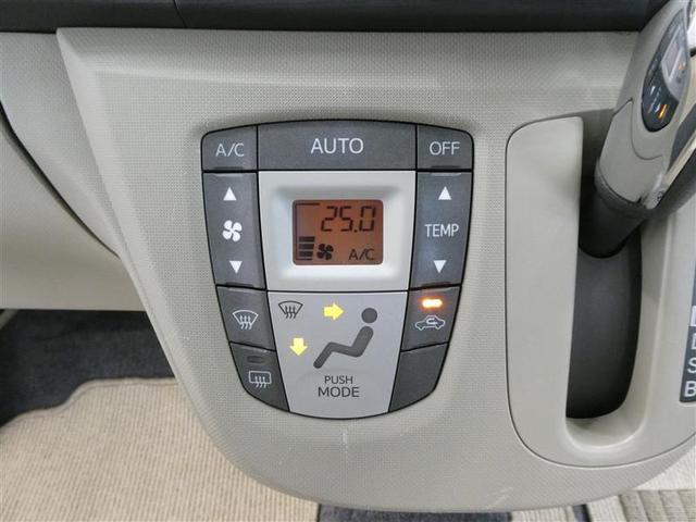 X ベンチシート スマートキー CD再生付き オートエアコン アイドリングストップ 純正アルミホイール ABS付き エアバッグ付き パワステ パワーウィンドウ(7枚目)