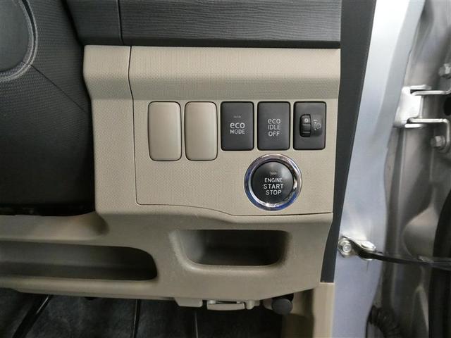 X ベンチシート スマートキー CD再生付き オートエアコン アイドリングストップ 純正アルミホイール ABS付き エアバッグ付き パワステ パワーウィンドウ(8枚目)