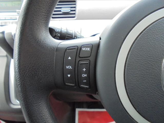 ホンダ ステップワゴン G キーレス 純正CD・MDデッキ 両側スライドドア