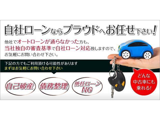 AX トレゾア アルカンターラVer 電動ドア ETC ナビ(2枚目)
