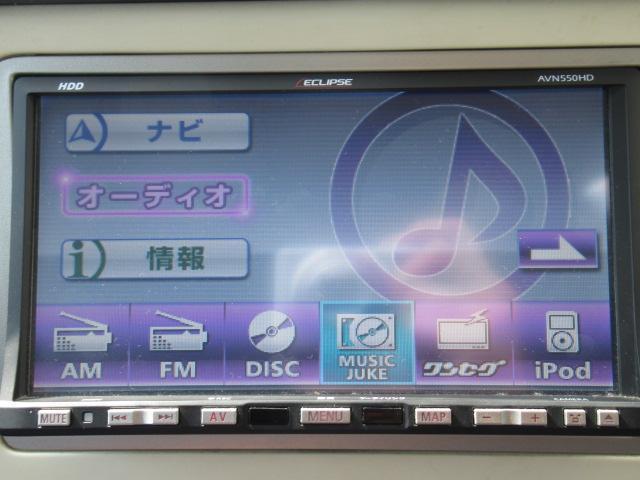X 純正アルミ HDDナビ 電格ミラー リアスピーカー(20枚目)