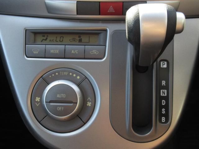 カスタム RS ターボ 社外アルミ スマキー HID 電格(19枚目)