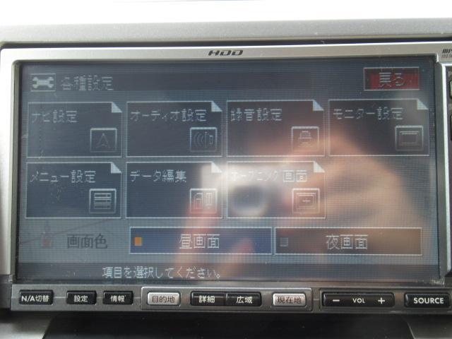 ナビスペシャルターボ ETC ダウンサス HID HDDナビ(20枚目)