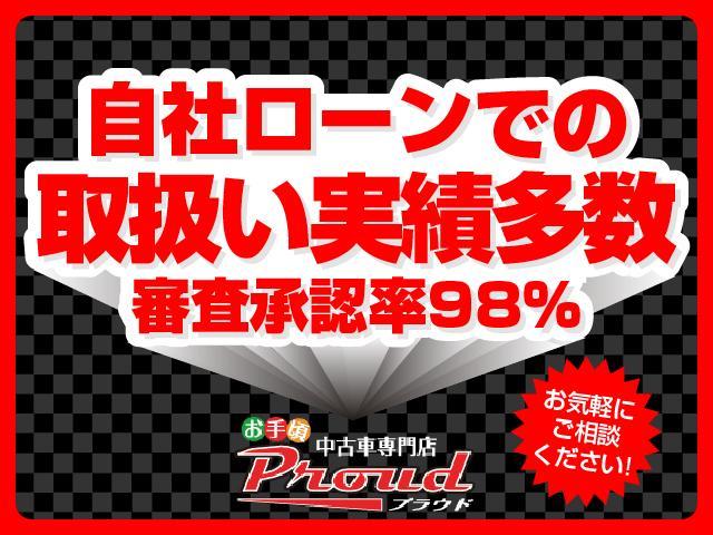 プレミアムX/ETC/ハーフレザーシート/AW/キーレス(2枚目)