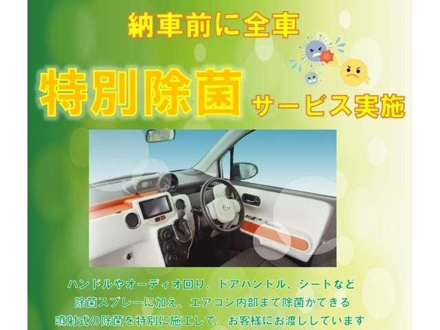 X/ナビ/CVT/スマキー/電格ミラー/Pシート/PVガラス(2枚目)