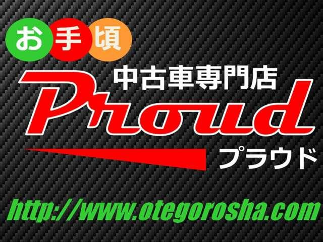 「トヨタ」「ハリアー」「SUV・クロカン」「静岡県」の中古車36