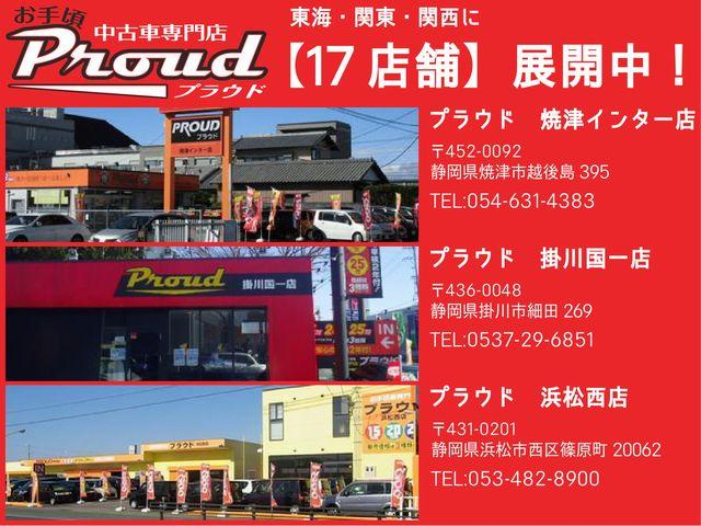 「トヨタ」「ハリアー」「SUV・クロカン」「静岡県」の中古車43