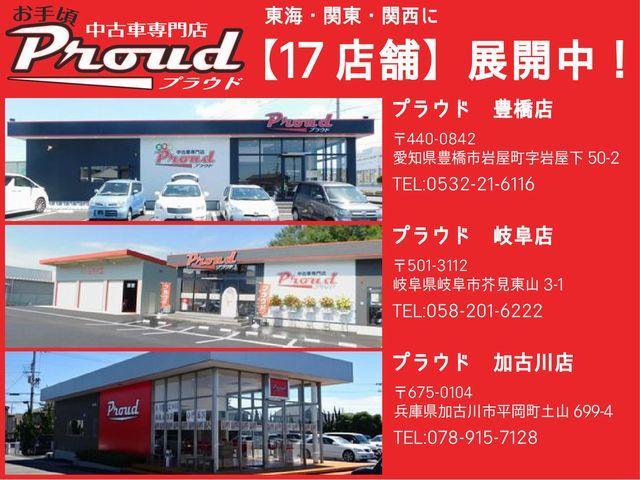 「トヨタ」「ハリアー」「SUV・クロカン」「静岡県」の中古車44