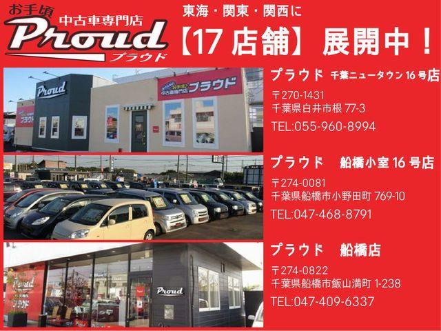 「トヨタ」「ハリアー」「SUV・クロカン」「静岡県」の中古車46